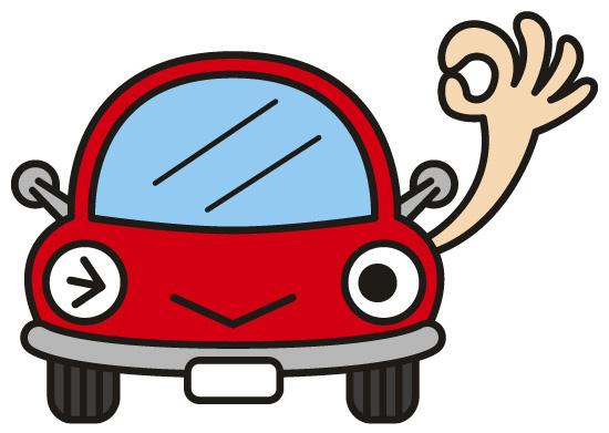 自動車保険は夫婦限定で安くなる